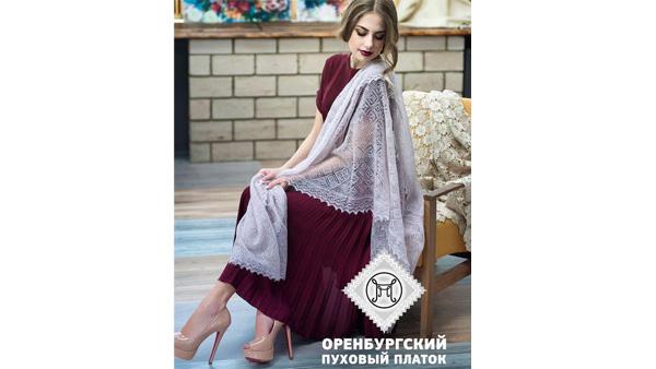 оренбурский пуховый платок2